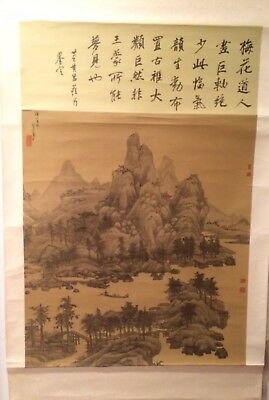 Chinese Landscape Scroll With Calligraphy