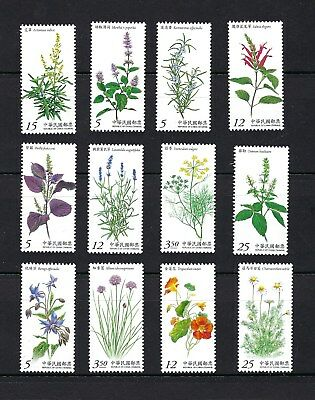 China Taiwan 2013 2014 2015 Herb Plants Postage Stamps Full set