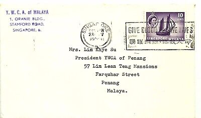 Singapore 1959 Give Blood Save Lives slogan on YWCA cover