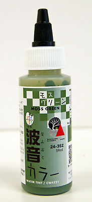 Kato 24-352 Water Tint Moss Green (Water System Series) (N scale)