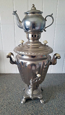 Russian Samovar and Ornate Teapot - never used - aged patina