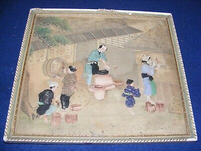 Antique Chinese Japanese Textile Embroidery Art Work Applique Trapunto Scene