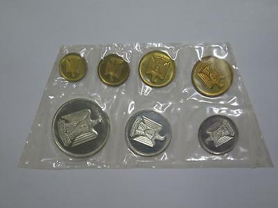 Egypt 1966 United Arab Republic Uar Proof Type Set Old World Coin Collection Lot