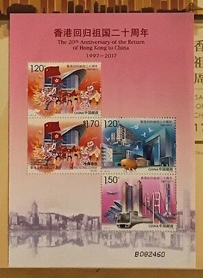 "Hong Kong China 2017-16 ""B"" Mini S/S Joint Issue 20th Return to China Stamps"