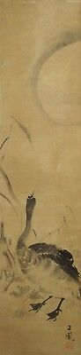 #8941 Japanese Hanging Scroll: Wild Goose & the Moon
