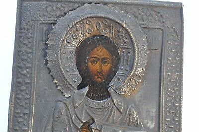 Beautiful Antique Russian Orthodox Icon Jesus Christ. 19 th century.