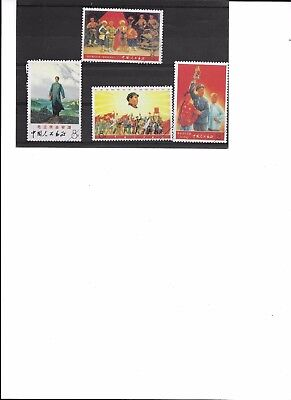 """China. Range odds. mnh. These are perf 10 etc. Sold """"as is"""". (4)"""