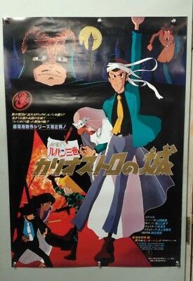 Lupin III Castle of Cagliostro - ORIGINAL B1 size Theatrical Movie Poster NMint