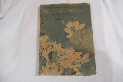 Japanese Fairy Tale #23 THE BOY WHO DREW CATS c1900 Hasegawa Wood Block on Crepe