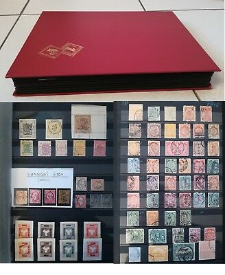 Enorme Collection Album Chine China Dragon Shanghai + 950 timbres + 20 lettres