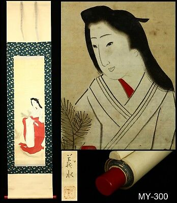 """Shrine Maiden"" Hanging Scroll by Gisui ""義水"" -Japan- Early 20th Century"