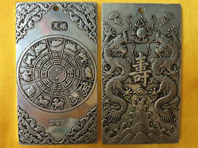 Old Chinese Miao silver carved dragon Zodiac handwork Bullion amulet statue