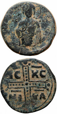 Uncertain Byzantine Anonymous Follis Ae 28 Constantinople