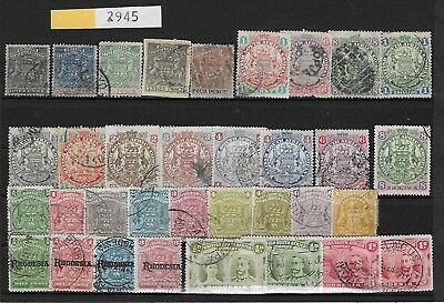 2945: Rhodesia; selection of 34 British South Africa Co. stamps. 1892-1910