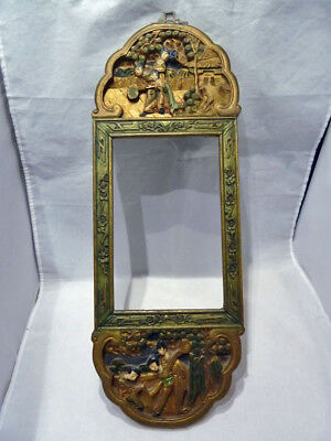 Chinese 19thC Qing Chinoiserie Carved Mirror or Picture Frame