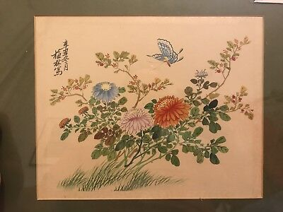 Chinese Floral Painting On Silk Framed