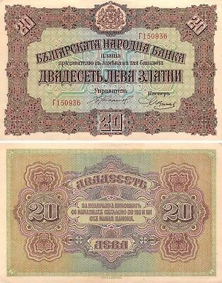 Bulgaria 20 leva zlatni 1917 aUNC paper money banknote P23 Printer G&D Leipzig
