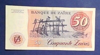 ZAIRE: 1 x 50 Zaire Banknotes (1982) - Extremely Fine Condition