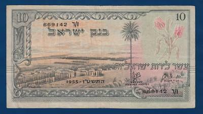 ISRAEL 10 Lirot 1955 P27b black serial number landschape flowers papermoney