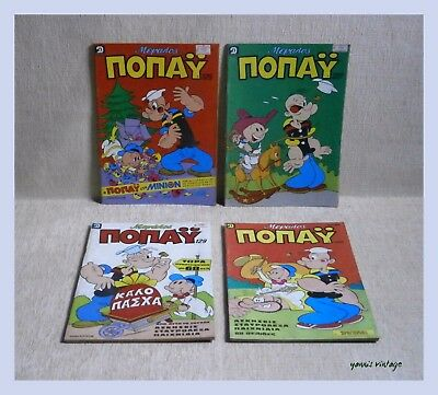 Popeye LotX4 #125, 127, 129, 136 New Comic Book Greece Greek 1984 ΜΕΓΑΛΟΣ ΠΟΠΑΥ