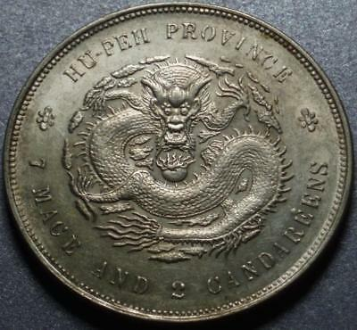 """HUPEH PROVINCE Imperial CHINA Choice CROWN SIZE Silver """"DOLLAR"""" Cartwheel LUSTER"""