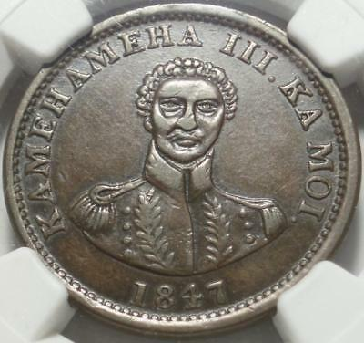 1847 KINGDOM of HAWAII One Cent CERTIFIED NGC XF45, Very Rare 11,695 Pieces ONLY