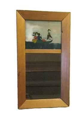 Framed two part mirror with reverse painting - 1800s - Folk art
