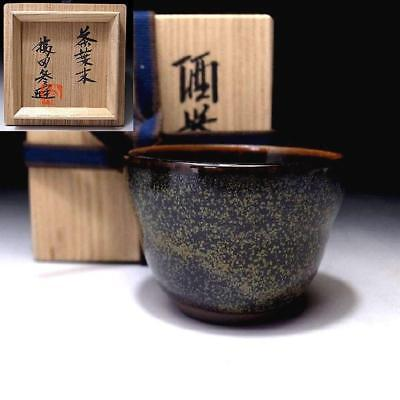 CM2: Japanese Pottery Sake Cup, Kyo ware by Famous Potter, Sanpei Fukuda