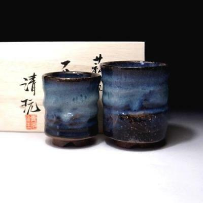 CF6: Japanese tea cups, Hagi Ware by Famous potter, Seigan Yamane, Blue glaze