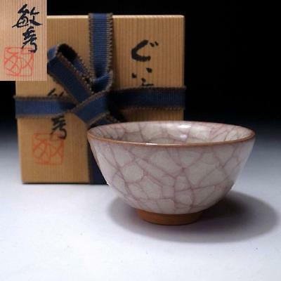 CM1: Vintage Japanese Sake cup of Kyo ware, by famous potter, Toshihide kuroki