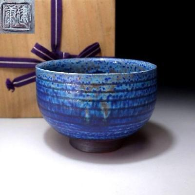 CR6: Vintage Chinese Pottery Tea bowl with wooden box, Blue glaze