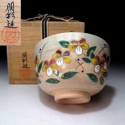 CP3: Japanese hand-painted tea bowl, Kyo Ware by Famous potter, Hosai Tanaka