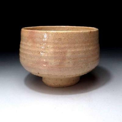 BH7: Vintage Japanese Tea Bowl of Hagi Ware by 1st Class potter, Shoroku Yamato