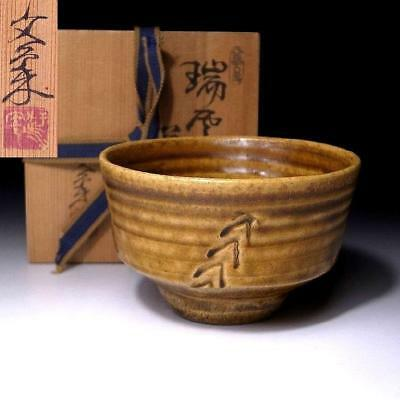 AQ8: Vintage Japanese tea bowl by Great Human Cultural Treasure, Bunsho Oe