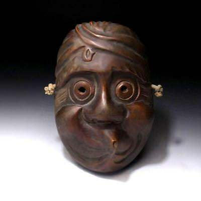 CO8: Vintage Japanese Woodcarving Noh & Kagura Mask, Hyottoko, Natural wood