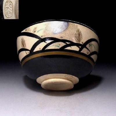 CB9: Vintage Japanese High-class tea bowl by the 1st class potter, Shohei Sugita