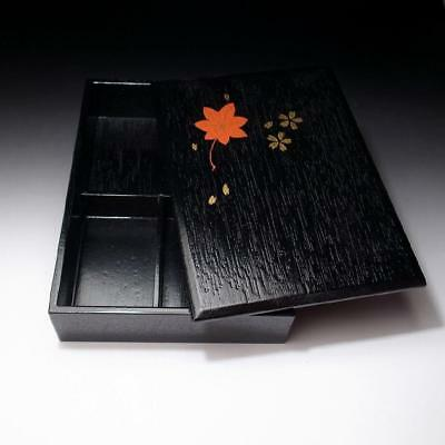 BO4: Vintage Japanese Lacquered Wooden Box, Lunch box, Bento