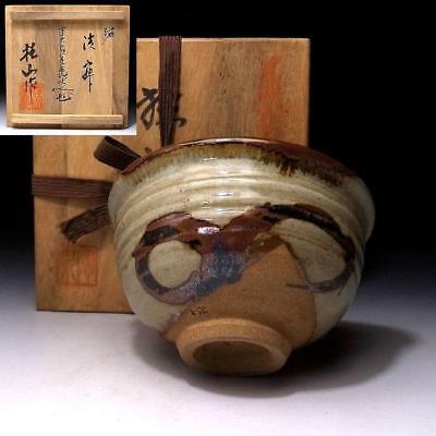 CB6: Vintage Japanese Pottery Tea Bowl, Karatsu Ware with Signed wooden box