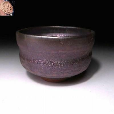BL8: Japanese Tea bowl, Hagi ware by Famous potter, Seigan Yamane, Gold glaze