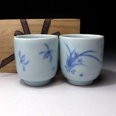 BE9: Vintage Japanese Porcelain Tea Cups, Imari ware with wooden box