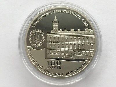 Ukraine,100 years of the formation of the General Court UNR Nickel 2017