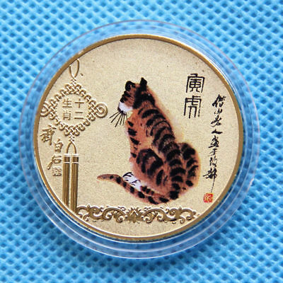 Qi Baishi Chinese  Lunar New Year 24K gold - plated zodiac - Year of the Tiger