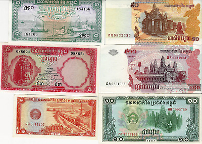 6 different world banknotes from CAMBODIA Fourth Lot