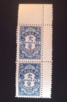 China 1913-15 Postage Due 20 Cent X 2 Mint Mnh
