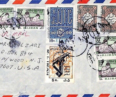 CA442 Middle Eastern Stamp Cover PTS