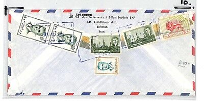 CA443 Middle Eastern Stamp Cover PTS