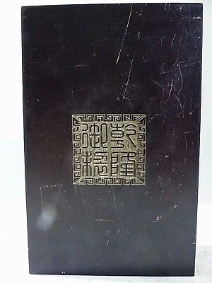 Interesting Chinese Hardwood Book Containing Jade Plaques - Character Marks Rare