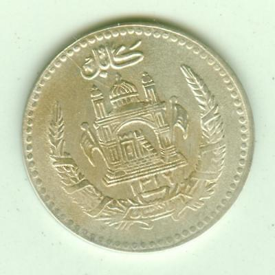 Afghanistan Silver Uncirculated 1937 1/2 Afghani-Lot A4