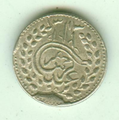 Afghanistan Silver Uncirculated 1895 Abbasi-Lot A4