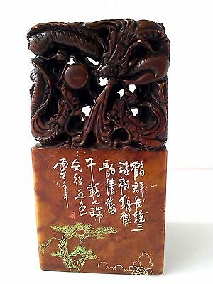 Antique Large Hand Carved Jade Chinese Seal with Calligraphy